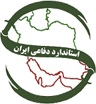 مرکز استاندارد دفاعی ایران