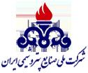 شرکت ملی صنایع پتروشیمی ایران